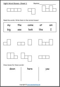sight word boxes worksheets