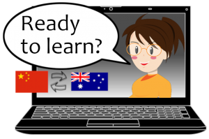 china online tutoring english esl